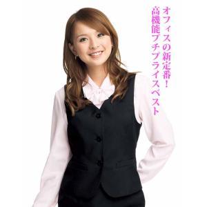 事務服 ベスト 黒 en joie(アンジョア) 11550|uniform100ka