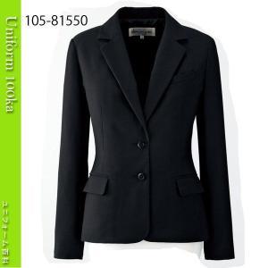 事務服 ジャケット 大満足な機能性 オフィスの新定番 黒 en joie(アンジョア) 5号-15号|uniform100ka