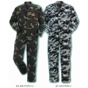迷彩柄 カバーオール つなぎ メンズ S-LL|uniform100ka