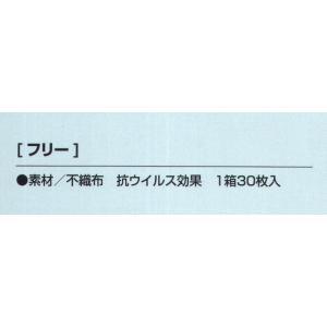 フルテクトマスク(PM2.5対策マスク)861091 FTCTM シキボウ|uniform1|02