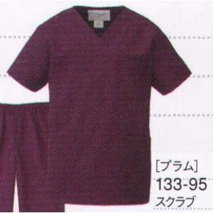 スクラブ(男女兼用・上衣) 133-95 KAZEN|uniform1