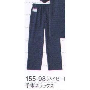 手術スラックス(男女兼用) 155-98 KAZEN|uniform1