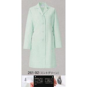 レディス診察衣(ハーフ丈) 261-92 KAZEN|uniform1
