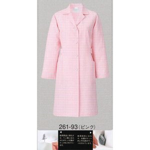 レディス診察衣(ハーフ丈) 261-93 KAZEN|uniform1