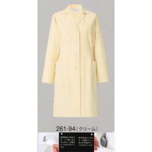 レディス診察衣(ハーフ丈) 261-94 KAZEN|uniform1