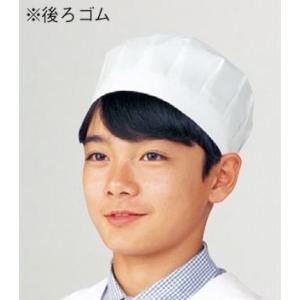給食帽(2枚入) 391-90 KAZEN|uniform1
