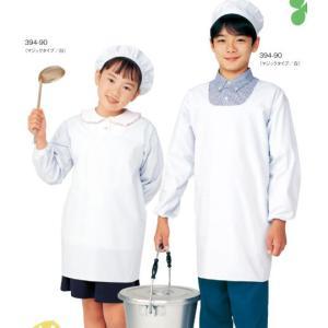 給食衣(後マジックタイプ) 394-90 KAZEN|uniform1