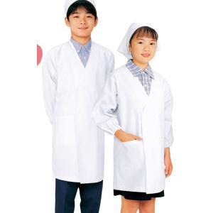 給食衣(ダブル型) 396-90 KAZEN|uniform1