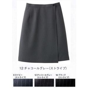 ラップキュロット(ストライプ) FC3001L ボンマックス uniform1