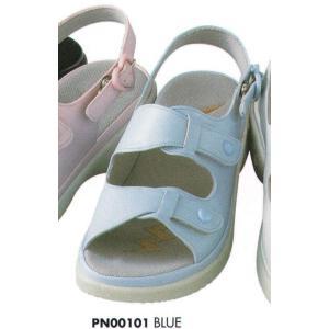 パーフェクトナース ナースサンダル(ブルー) PN00101 ビーウェル