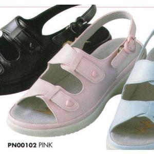 パーフェクトナース ナースサンダル(ピンク) PN00102 ビーウェル