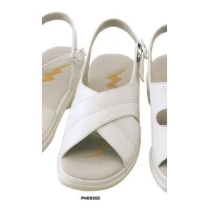 パーフェクトナース ナースサンダル(ホワイト) PN00200 ビーウェル