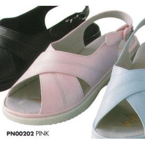パーフェクトナース ナースサンダル(ピンク) PN00202 ビーウェル