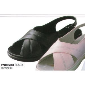 パーフェクトナース ナースサンダル(ブラック) PN00203 ビーウェル