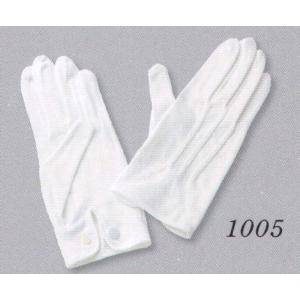 手袋(1ダース) 1005 ダルトン