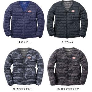 ライトファイバーダウンジャケット R-107 イーブンリバー uniform1