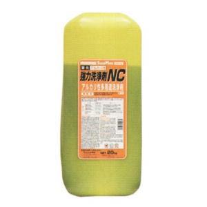 サニプラン 強力洗浄剤NC(ポリ容器) MST73241