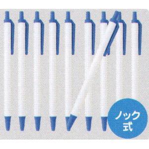 Bic黒ボールペン(ノック式/10本入) MST76904 サンエス uniform1