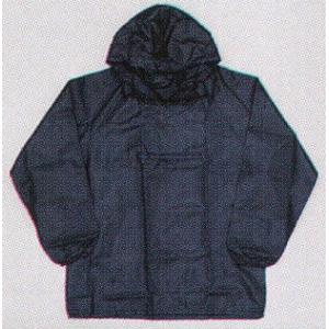 ワイルドヤッケ(ネイビー) 9310-3 福徳産業|uniform1