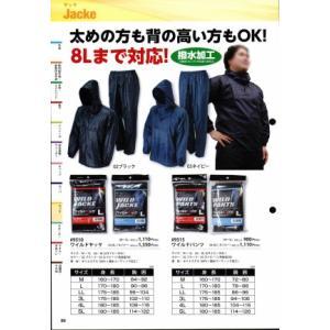ワイルドヤッケ(ネイビー) 9310-3 福徳産業|uniform1|03