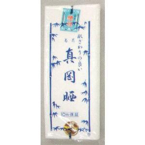 真岡さらし 10m SARASHI-A 福徳産業 uniform1