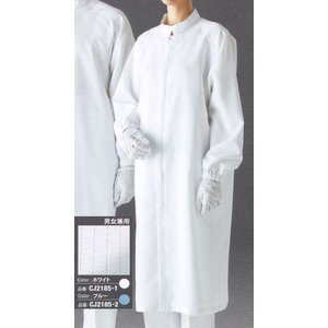 実験衣(ロング丈) CJ2185-2 ガードナー uniform1