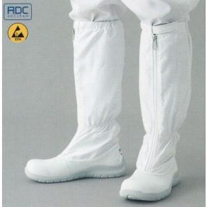 アドクリーンシューズ・安全靴ロングタイプ(PSG-0015BK) G7760-2 ガードナー uniform1