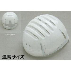 サイズ調整式頭部保護具(通常サイズ) GS1604 ガードナー uniform1