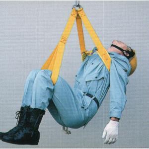 被災者用ばく帯(救助用縛帯) R-430 藤井電工