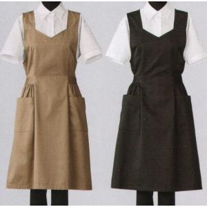 エプロンドレス CS2337 セブン(白洋社)|uniform1