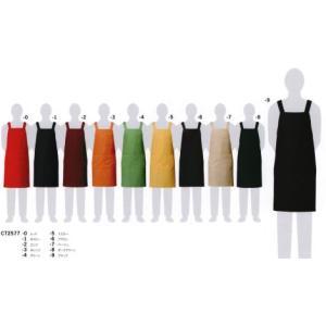 胸当てエプロン CT2577 セブン(白洋社)|uniform1