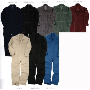 ■発売年: ■メーカー:クレヒフク ■商品コード:1610 ■商品名:CAT長袖ツナギ ■性別:メン...