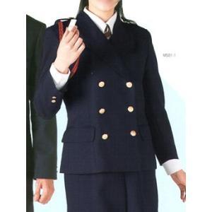 ■発売年: ■メーカー:持田繊維 ■商品コード:M581-1 ■商品名:女子肩章付ジャケット(受注生...