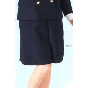 ■発売年: ■メーカー:持田繊維 ■商品コード:M581-7 ■商品名:女子キュロット(受注生産) ...