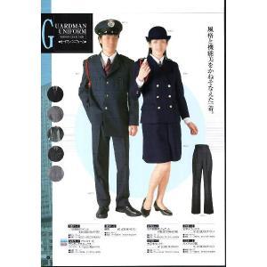 女子キュロット(受注生産) M581-7 持田繊維|uniform1|03