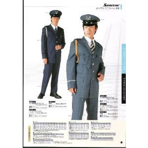 女子キュロット(受注生産) M581-7 持田繊維|uniform1|04