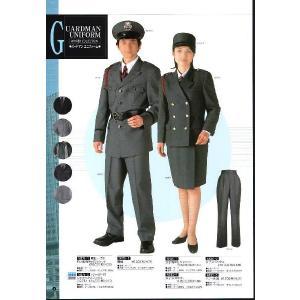 女子キュロット(受注生産) M581-7 持田繊維|uniform1|05