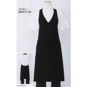 エプロン(男女兼用) MC9171 住商モンブラン|uniform1