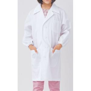 児童用白衣コート(男女兼用) PER121-2 住商モンブラン uniform1