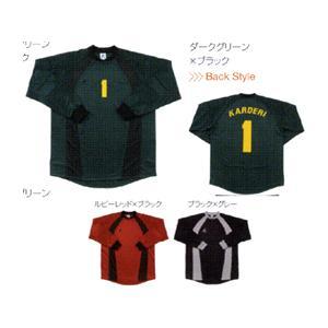 キーパーウエア YTL150 丸鷹産業 uniform1