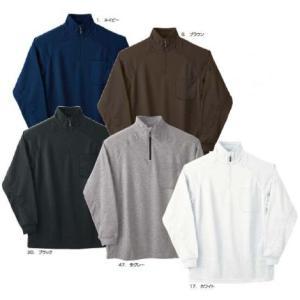 裏フリースジップアップシャツ 232 村上被服 uniform1