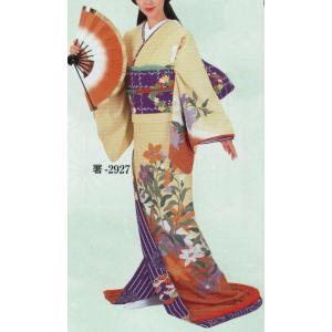 仕立上りステージ衣装 署印 2927 日本の歳時記|uniform1
