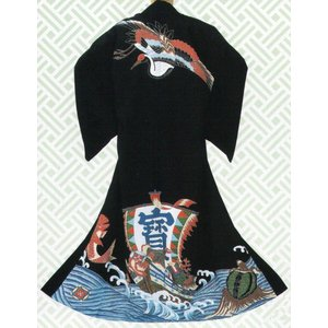 仕立上り 萬祝 鯛印 2955 日本の歳時記|uniform1