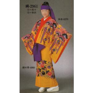 仕立上り沖縄民謡衣裳 縄印(単衣仕立) 2961-B 日本の歳時記|uniform1