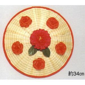 花笠 3121 日本の歳時記|uniform1