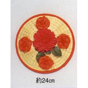 花笠 3122 日本の歳時記|uniform1