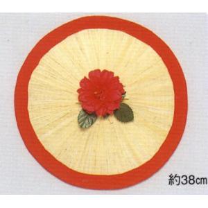 花笠 3124 日本の歳時記|uniform1