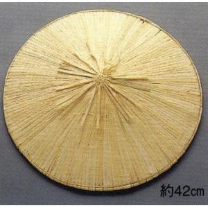 笠 3126 日本の歳時記|uniform1