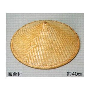 トンガリ笠(頭台付) 3137 日本の歳時記|uniform1