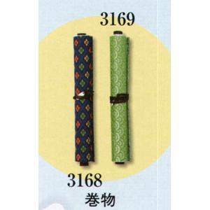 巻物 3168 日本の歳時記|uniform1